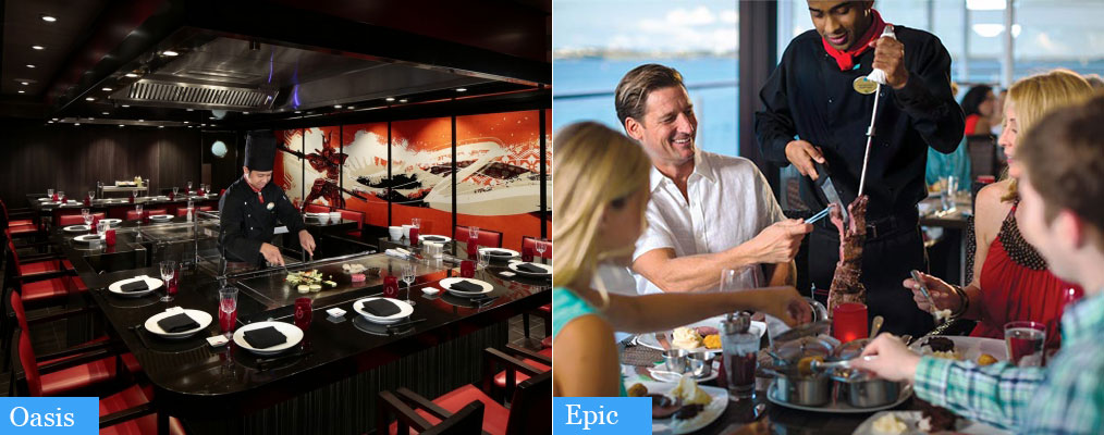 oasis dining vs epic dining comparison
