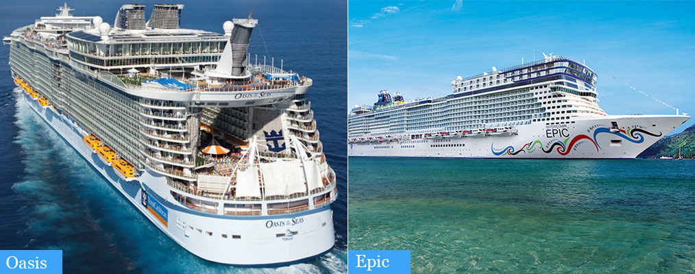 oasis vs epic size difference